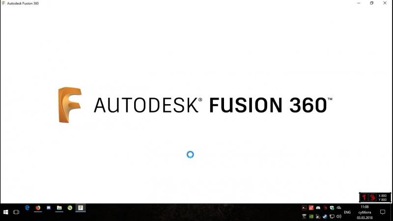 Zapusk Fusion360