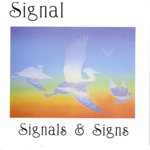 Сигнал альбом Signals & Signs