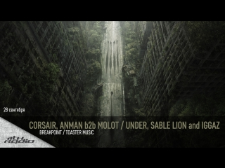 Corsair, Anman and Molot / Under, Sable Lion and Iggaz - Live @ Breakpoint / Toaster Music (28.09.2017)