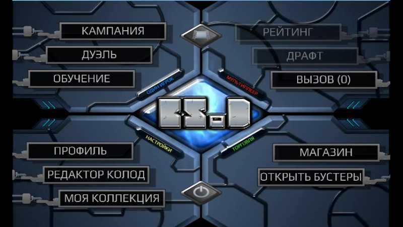 BSoD 1.0.180