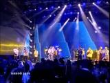 Группа ЛЕПРИКОНСЫ. Большой Отчётный Концерт ОНТ (2012)