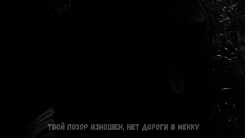 Pharaoh x Ghostemane - Blood Oceans (How Many) (Текст песни-Lyrics).mp4