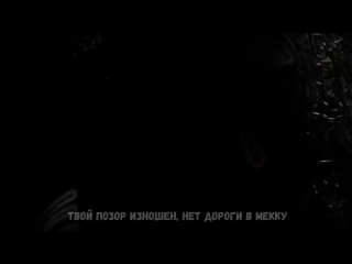 Pharaoh x Ghostemane - Blood Oceans (How Many) (Текст песни-Lyrics).mp4