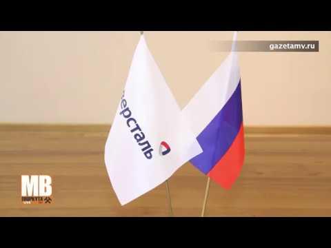 Воркута. Соглашение о соцпартнерстве с ОВУ