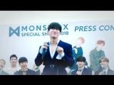 VK180302 MONSTA X - Press Conference (Wonho focus) @ HSBC Womens World Championship Music Festival 2018