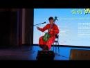 Игра на моринхуре в Российско-Китайском бизнес-парке