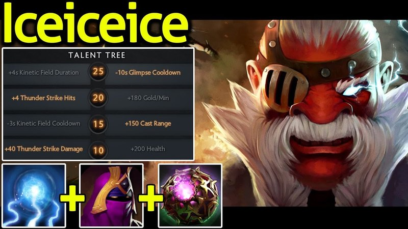 Iceiceice [Disruptor] Crazy 1120 Damage Thunder with Offlane Build 7.15 Dota 2
