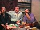 Николай Резанов и Виталий Крестовский в гостях у Сергея Маклакова 1992