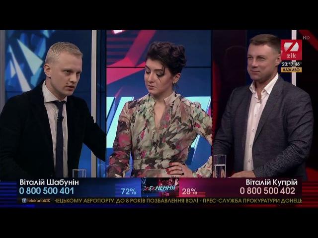Шабунін: Румунський аналог НАБУ почав висувати підозри владі лиш на 8-й рік роботи, наш - першого ж <Шабунин>