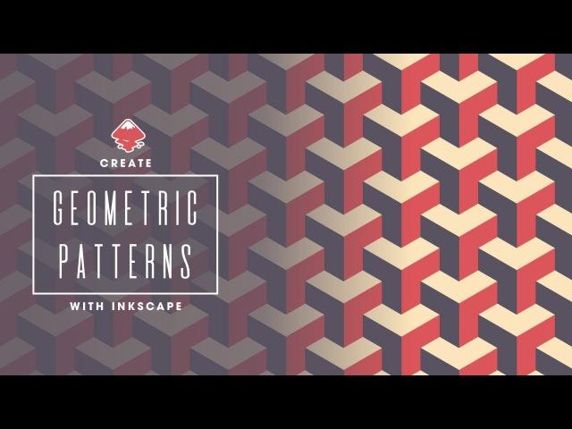 Inkscape Tutorial: Geometric Pattern