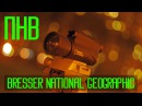 ПНВ Монокуляры ночного видения Bresser National Geographic