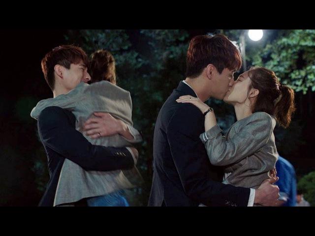 (달달) 드디어 재회한 윤박♥한예리, 달콤한 입맞춤 쪽-♡ 청춘시대2 14회