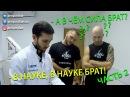 ROWING TRADE LIVE Лаборатория профессора Селуянова Какие тренировки делать гребцам ЧАСТЬ 2