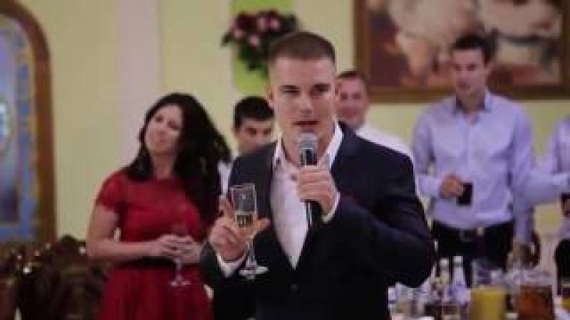 Ты кто такой давай досвидания на свадьбе