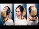 ПРОСТАЯ ПРИЧЕСКА НА НОВЫЙ ГОД Красивый объемный хвост Amazing New Years hairstyles LOZNITSA