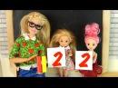 С КЕМ ПОВЕДЕШЬСЯ Отличнице Двойка Мультик Барби Школа Куклы для Девочек