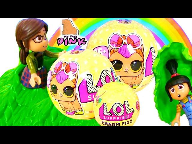 LOL Surprise Pets ЕДИНОРОГ! ГДЕ ОН?!! ЛОЛ Сюрпризы ПИТОМЦЫ Blind Bags   My Toys Pink Video