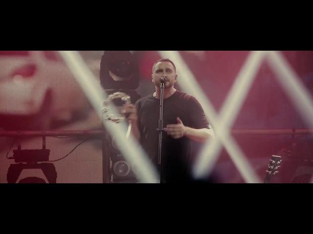 СКАЙ – Ти сподобалась мені / Atlas (Live)