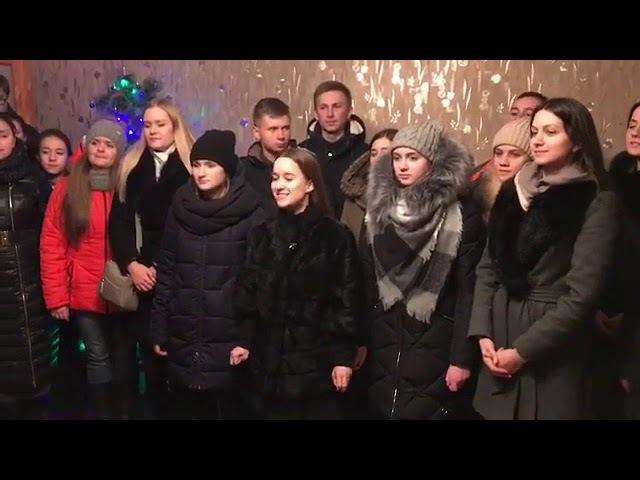 Поздравление с праздником Рождества Христова молодых людей с особенностями физ...