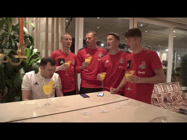Тарасов с друзьями пьёт за любовь