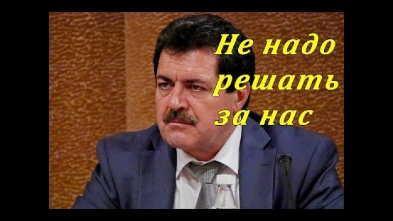 Крымские татары ответили татарам киевским