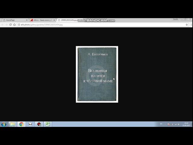 Как продавать старые и антикварные книги на Инструкция
