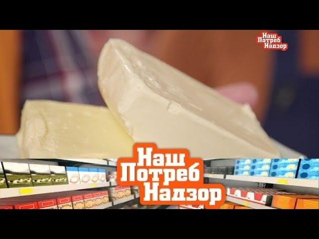 НашПотребНадзор: все о маргарине, как мыть фрукты, секреты урановой посуды (28.01.2018)