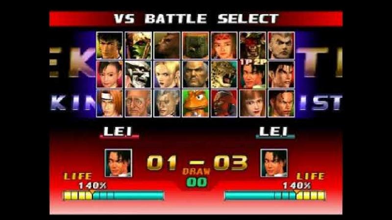 Tekken 3 Online Vs 134 Player 1 2016 12 30 19 03