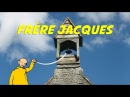 Frère Jacques | French Version | Karaoke Nursery Rhymes with Lyrics (paroles)