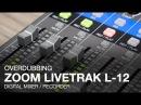 Zoom LiveTrak L-12: Overdubbing