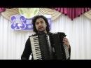 Аккордеон в XXI веке - сольный концерт Никиты Власова