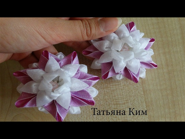 Канзаши Лотос на резиночке/ Канзаши Резиночки/Kanzashi Lotus on the rubber band/ 簪