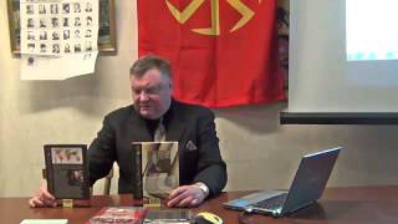 Владимир Авдеев Введение в расологию