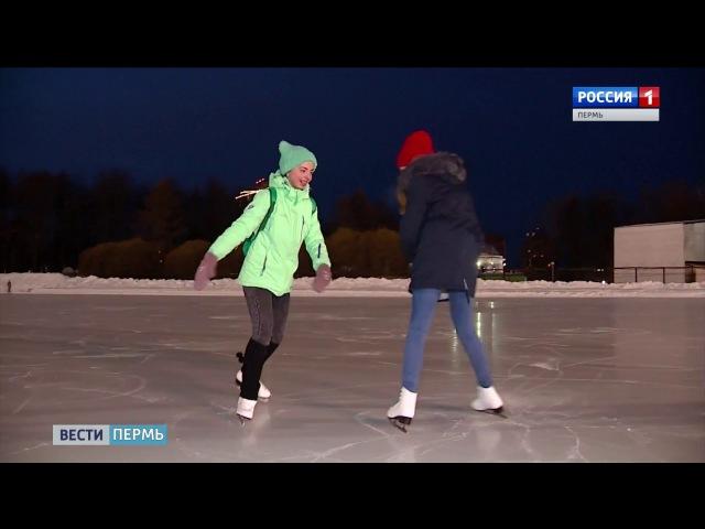 Вести Пермь. События недели 11.02.2018