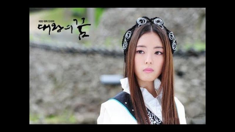 Клип на дораму Мечта великого короля | Жрица Нё и Ким Юсин | Lee Se Young и No Young Hak