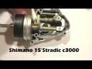 Shimano 15 Stradic FK - серединка на половинку