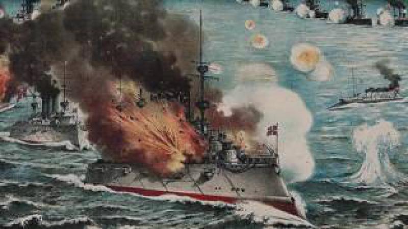 Цусимское морское сражение рассказывает Олег Назаров