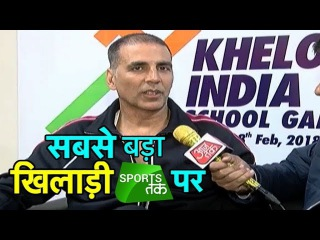 PADMAN Exclusive: Akshay Kumar On Indian Cricket & Khelo India | Sports Tak
