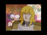HEYYEYAAEYAAAEYAEYAA - Legend of the Galactic Heroes