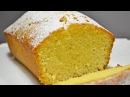 Апельсиновый Кекс с Пропиткой | Orange cupcake with impregnation