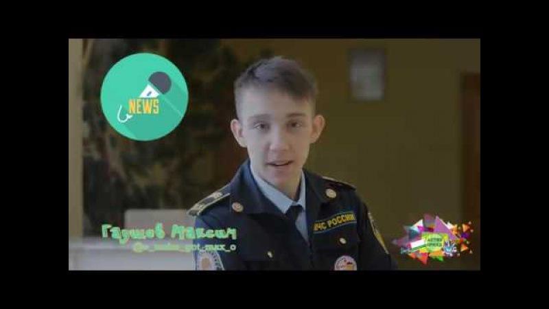 Aktiv news Выпуск 1