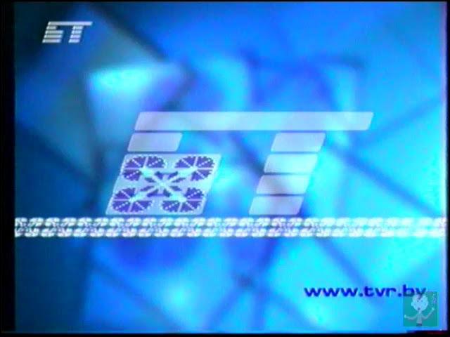 Заставка канала, Начало сериала Королева сердец (БТ, 2002)