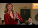 Sabine Meyer: Richard Strauss - Romance for Clarinet and Orchestra