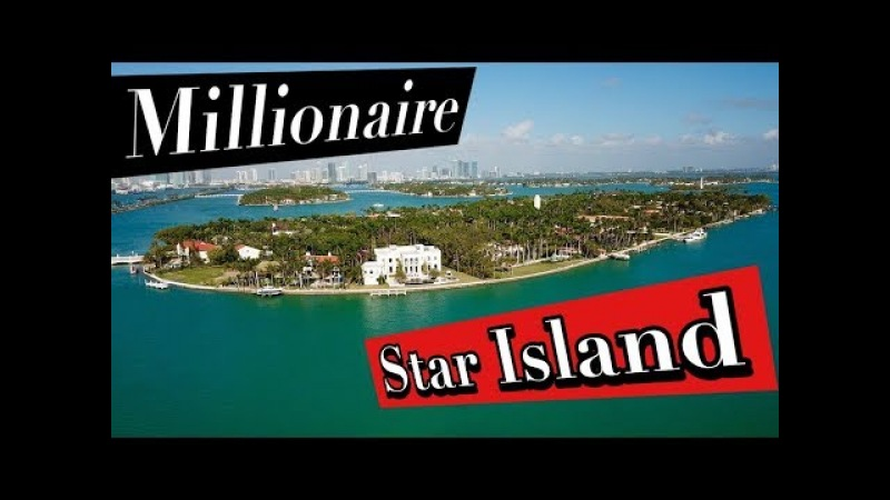 17 to 40 Millions $ Luxury Mansions in Star Island Miami