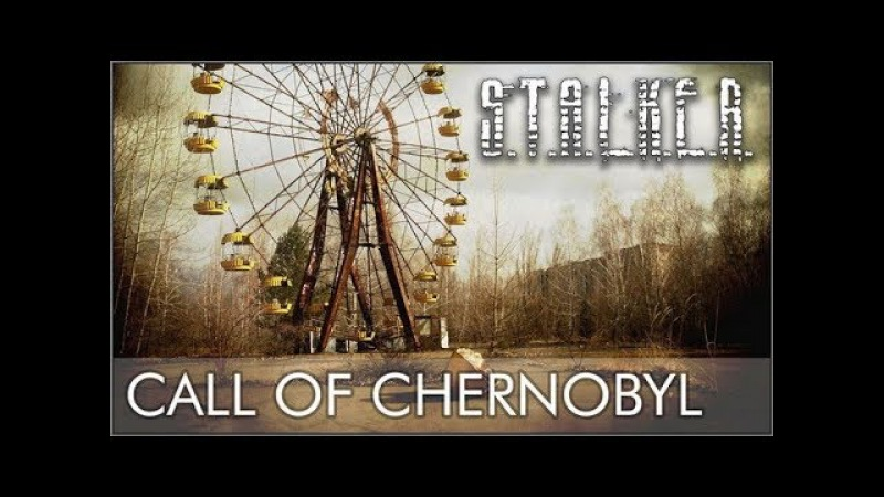 S.T.A.L.K.E.R. CALL of Chernobyl STASON174 ver 6.02 режим жизнь после жизни