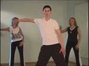 Техника Латиноамериканского танца. Урок 3