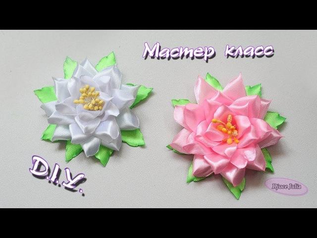 Цветы Канзаши из атласных лент D.I.Y. KANZASHI Djuce Julia