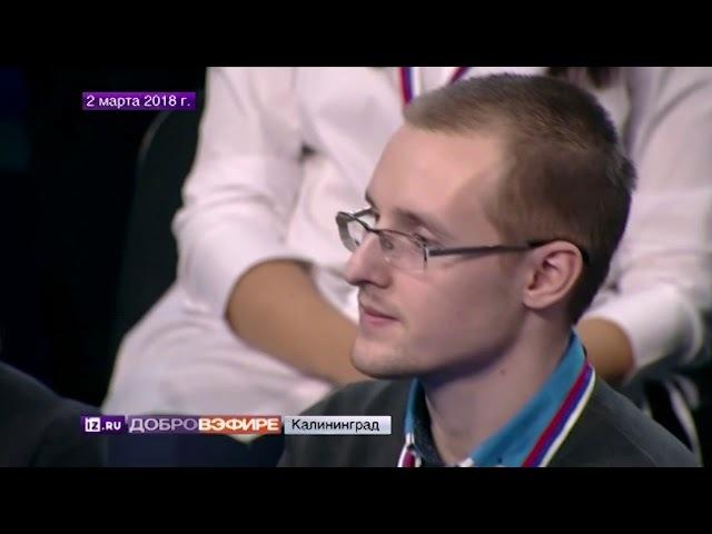 Неуловимый Кинжал запущен: как российская гиперзвуковая ракета навела ужас на британцев