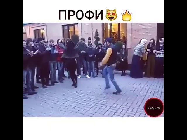 Иса Танцует