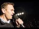 Навальный на встрече в Астрахани часть 1 22 10 17